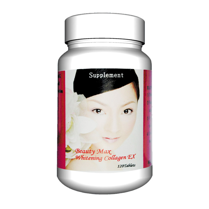 BeautyMax Whitening Collagen Ex / ビューティーマックス コラーゲン Ex
